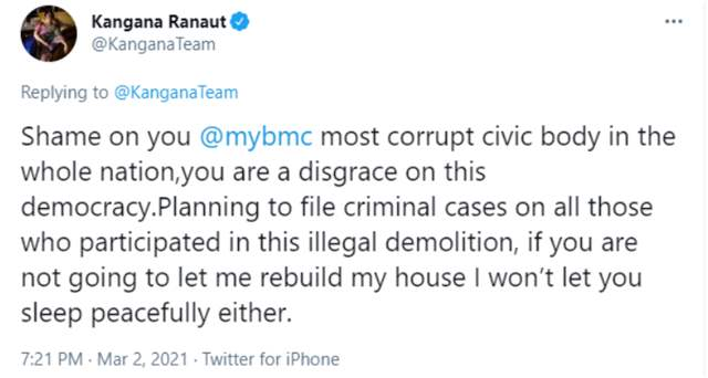 Kangana Ranaut