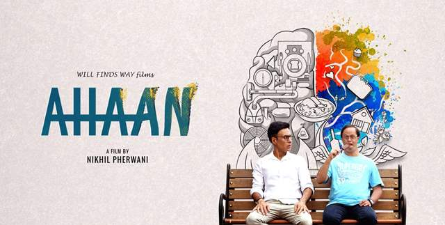 Ahaan film