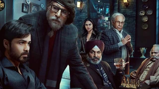 Chehre teaser: Amitabh Bachchan, Emraan Hashmi
