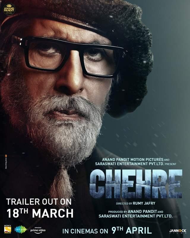 Amitabh Bachchan Chehre look