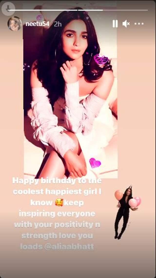 Neetu Kapoor Instagram