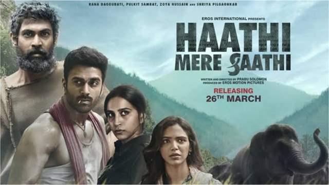 Haathi Mere Saathi release postponed