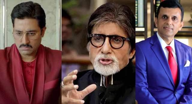 Amitabh Bachchan Abhishek Anand Pandit