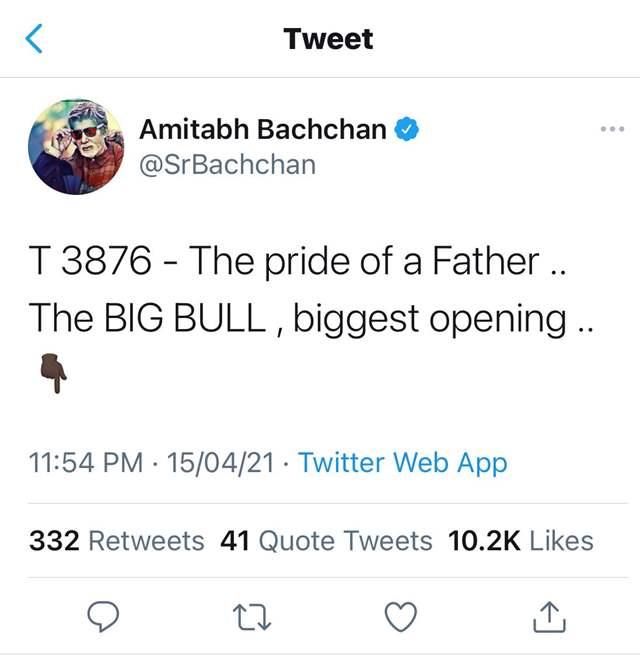 Amitabh Bachchan Tweet