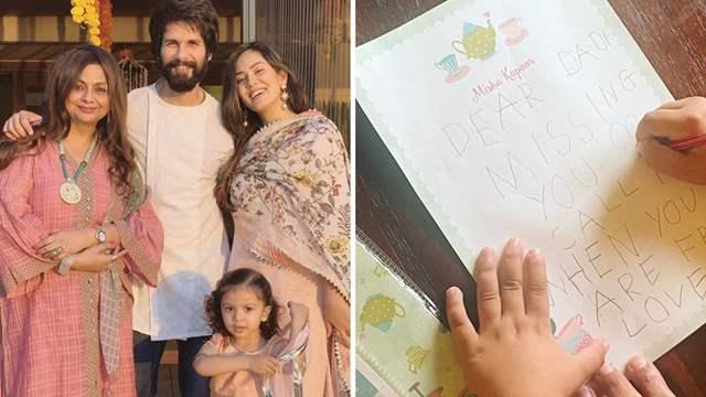 Shahid Kapoor's daughter Misha