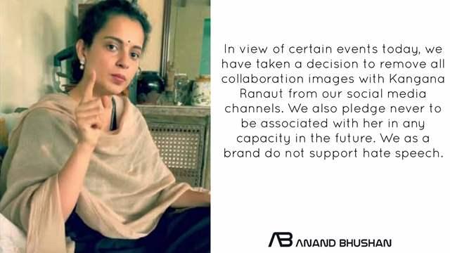 Kangana Ranaut Banned by Fashion designers Anand Bhushan and Rimzim Dadu