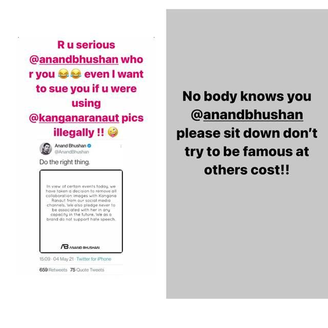 Anand Bhushan Kangana Ranaut