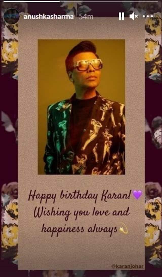 Karan Johar birthday