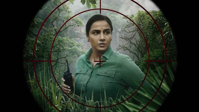 Sherni Teaser: Vidya Balan