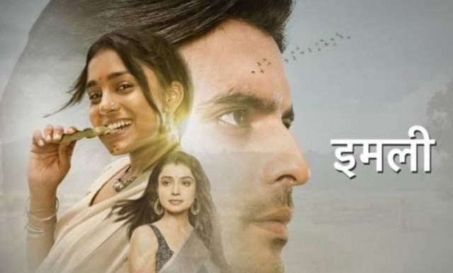 Imlie, Aditya and Malini