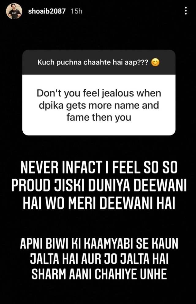 Shoaib's reply to a fan.