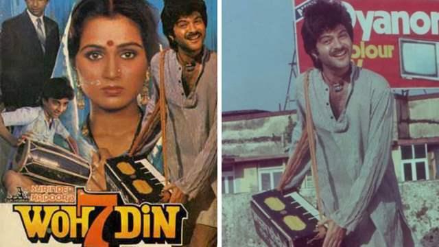 Anil Kapoor's debut film 'Woh Saat Din'