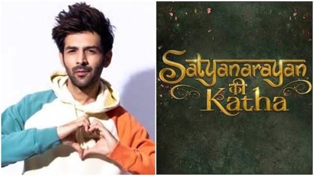 'Satyanarayan Ki Katha' Kartik Aaryan