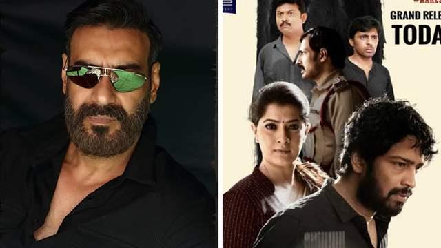 Ajay Devgn to star in the Hindi remake of Telugu courtroom drama, 'Naandhi'