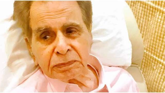 Dilip Kumar in ICU, health update