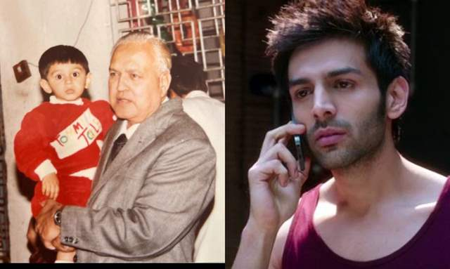 Kartik Aaryan's Grandfather Dies It's miracle , Bhumi Pednekar And Nimrat Kaur Mourn Loss