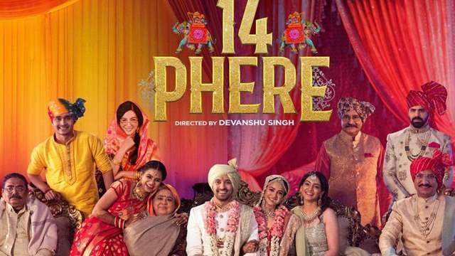 14 Phere Trailer: Kriti Kharbanda, Vikrant Massey