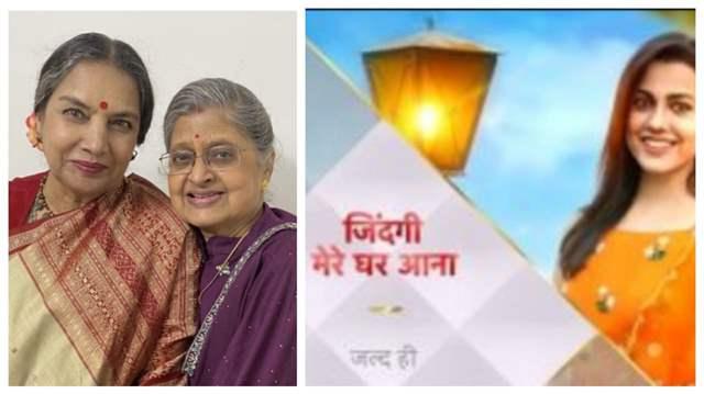 Shabana Azmi and Sulbha Arya