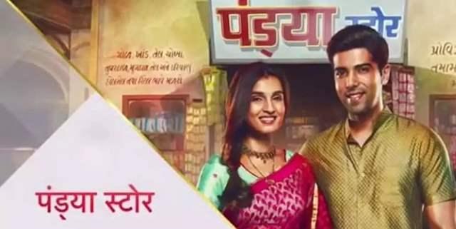 Pandya Store poster