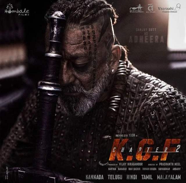 Sanjay Dutt KGF 2