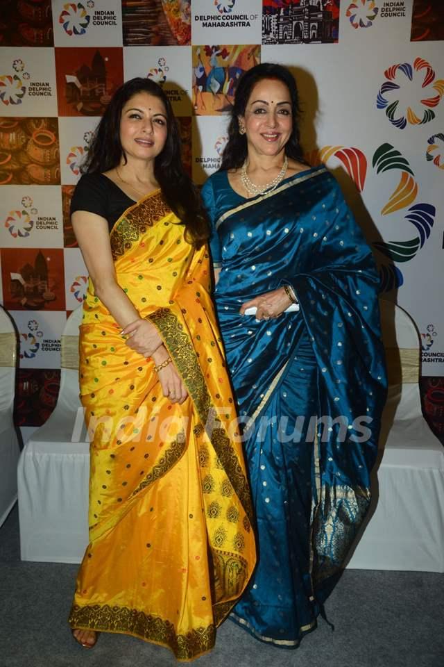 Bhagyashree and Hema Malini at an event in Mumbai