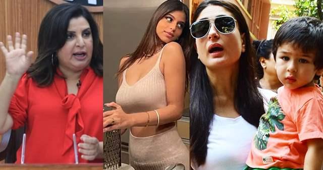 Farah Khan Suhana Khan Kareena Kapoor Taimur Ali Khan