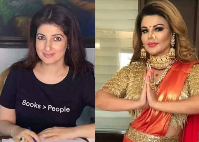 Twinkle Khanna Rakhi Sawant