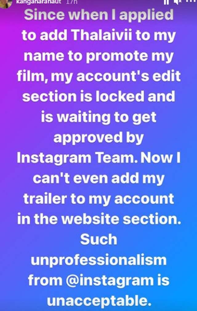 Kangana Ranaut Instagram 2