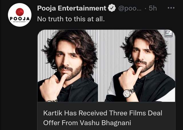 Pooja entertainment's tweet