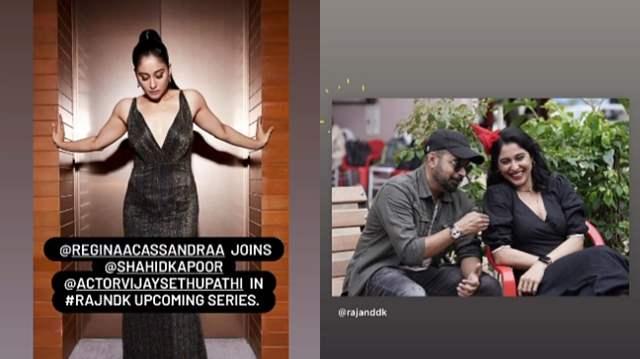 Regina Cassandra posted these stories on her Instagram handle