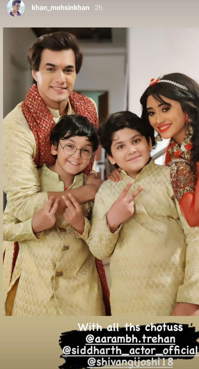 - Mohsin Khan and the kids from the show