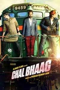 Chal Bhaag