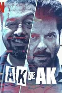 AK vs AK