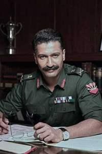 Sam Bahadur