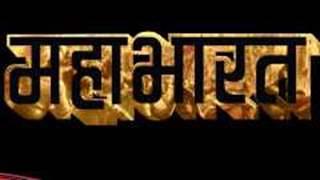 Mahabharata Quiz