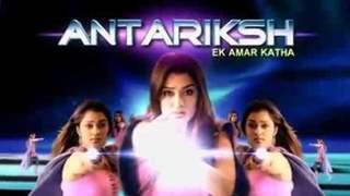 Antariksh Ek Amar Katha