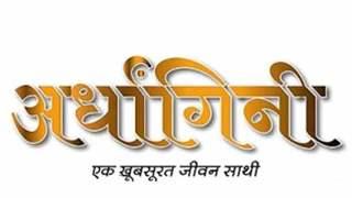 Ardhangani - Ek Khoobsurat Jeevan Saathi