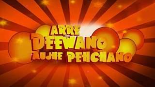 Arre Deewano Mujhe Pehchano