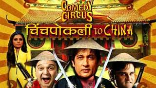 Comedy Circus - Chinchpokli to China