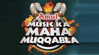 Amul Music ka Maha Muqqabla