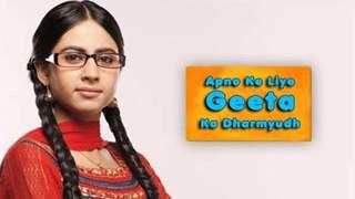 Apno ke liye Geeta ka Dharmyudh