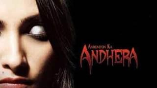 Anhoniyon ka Andhera