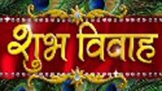 Shubh Vivah