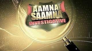 Aamna Saamna - Investigative