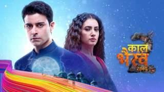 Kaal Bhairav Rahasya Season 2