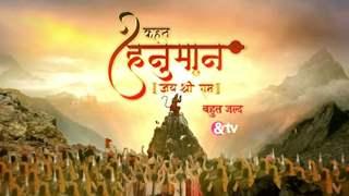 Kahat Hanuman… Jai Shri Ram