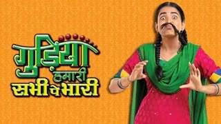 Gudiya Humari Sabhi Pe Bhari