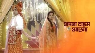 Apna Time Bhi Aayega