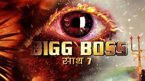 Bigg Boss Saath 7