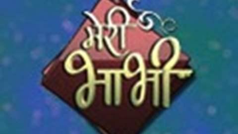 Ek Nanad Ki Khushiyon Ki Chaabi...Meri Bhabhi